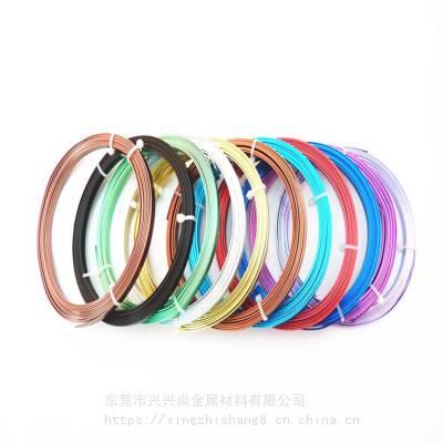 厂家生产1100 1050 1060彩色铝线 纯铝线材 手工软铝线