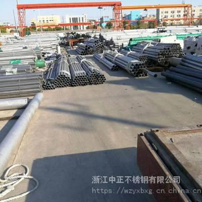 TP316不銹鋼管道表面酸洗鈍化方法/溫州不銹鋼管廠家