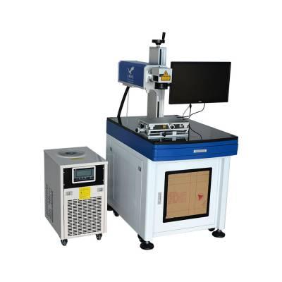 大鹏激光UV-3-AOC 进口紫外激光打标机