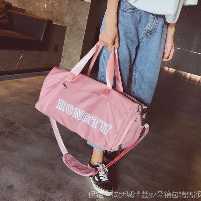 批发旅行包男短途可折叠独立鞋位韩版行李袋女干湿分离运动健身包