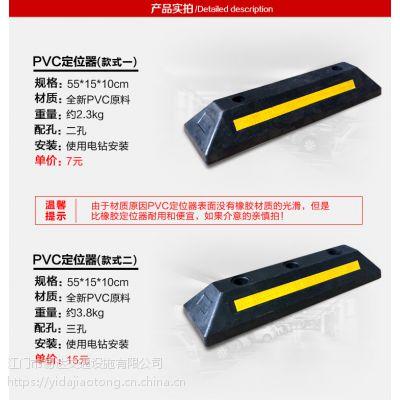 江门橡塑定位器停字挡车器 橡胶防撞块挡车块 质量保证厂价直销