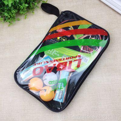 力豹626乒乓球拍 训练乒乓球拍套装送二球 乒乓球拍批发