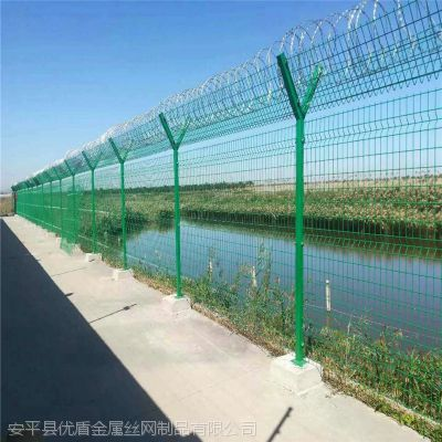 监狱护栏网价格是多少 折弯监狱围墙围栏 道路护栏优盾生产