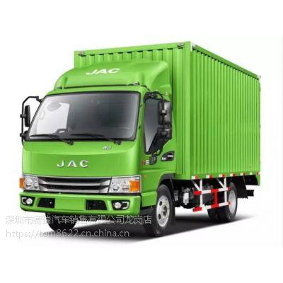 江淮H5宽体4米2厢式货车,国五+DPF,