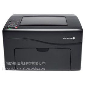 上海爱普生复印机售后维修电话,EPSON复印机维修点