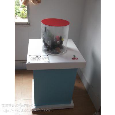 嘉育诚SX-071科技展品科技馆建设科普仪器生产销售-喊泉