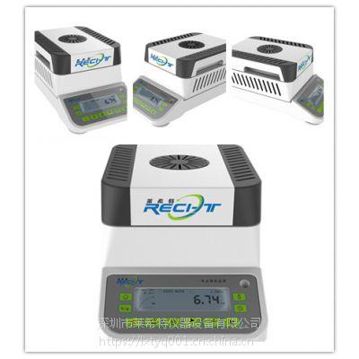 干燥失重法饲料水分含量检测仪厂家