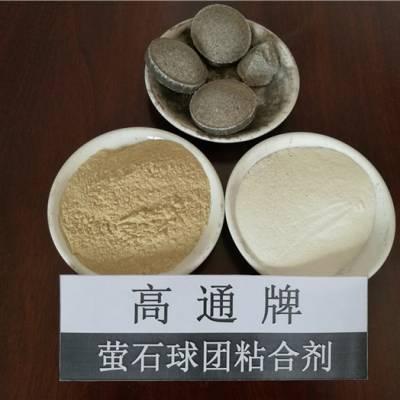 合金铁粉粘合剂-高通粘合剂(在线咨询)-铁粉粘合剂