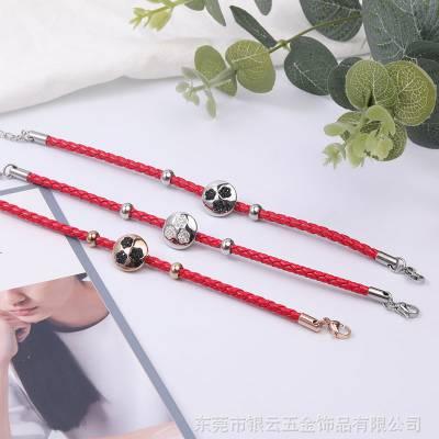 红绳手链三色可选 五金首饰批发诚招微商淘货源代理 一件代发
