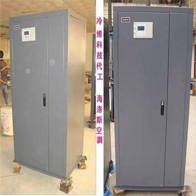 依米康精密空调30KW SCA301U专业保养免费维护季度检测