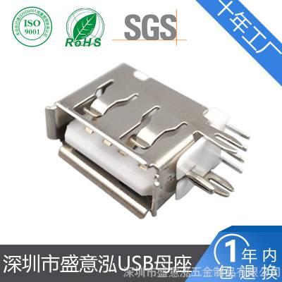 短体侧插 10.0A型母座 4Pin侧立式鱼叉脚插板 卷边 USB2.0连接