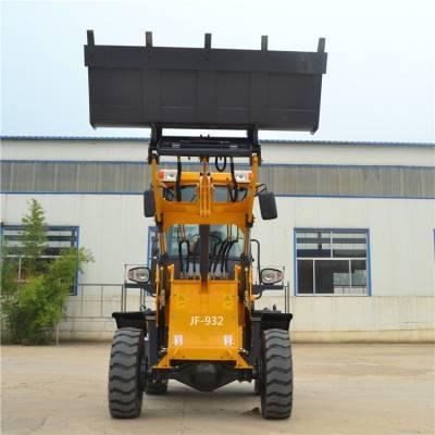 弹性好液压装载机 安全式液压装载机 快换装载机 加大斗