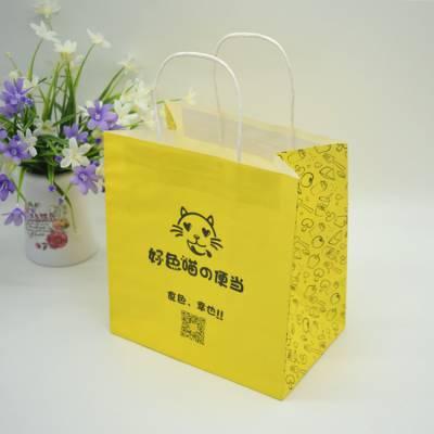 厂家定做纸袋纸袋 大同防油纸袋