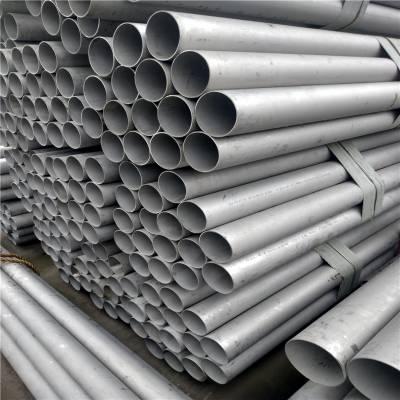 06cr19ni10材质 定尺不锈钢管 57*3 多少钱一米