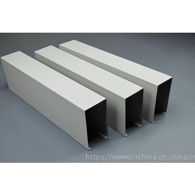 供應 U形鋁方通 U形鋁方通批發 型材鋁方通,型材鋁方通定制
