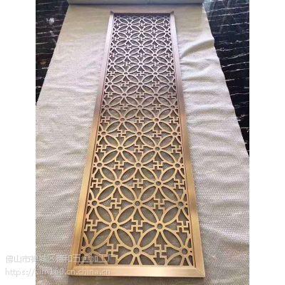 镜面K金铝雕屏风 不锈钢屏风设计加工 欧式金属铝雕镂空厂家定制bxg160