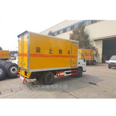 江铃2.5L爆破器材运输车 厂家直销厢式车