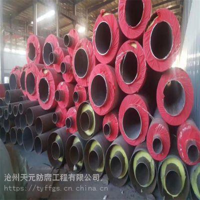 天元防腐3pe螺旋钢管 加强级3PE防腐钢管 加强级3pe防腐螺旋钢管厂家 没有只有更好