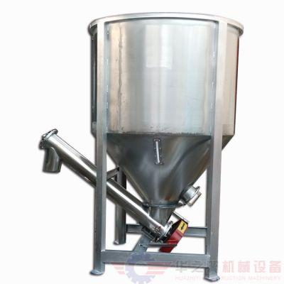 梅河口市PTFE颗粒搅拌烘干机 订制生产颗粒搅拌烘干机华之翼
