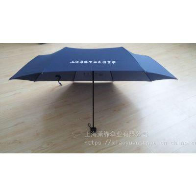 上海雨伞制造厂、找生产雨伞厂家就找上海潇缘伞业