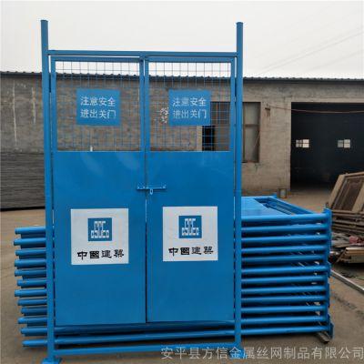 中建蓝带门框施工电梯防护门 人货升降机安全门 楼层电梯安全门