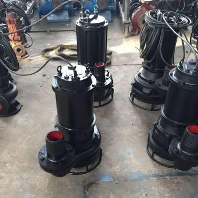 渣浆泵厂家-浙江NSQ50-26-15潜水耐磨渣浆泵