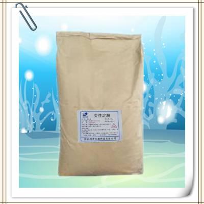 利华变性淀粉生产厂家 食品级变性淀粉作用