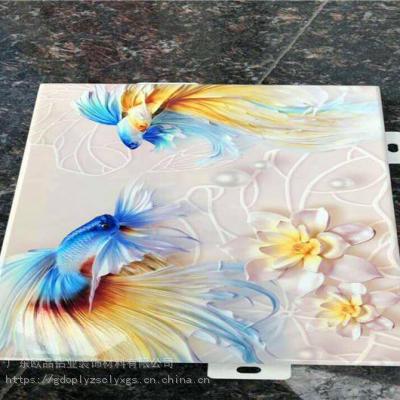 欧品氧化3D彩绘铝单板_幕墙3D彩绘铝单板厂家销售