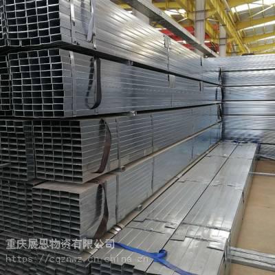 40方管多少钱一根 重庆镀锌方管批发厂家