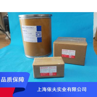 EFUT-W03H金红石钛白粉_化妆品级水分散钛白粉_依夫微米钛白粉专业生产