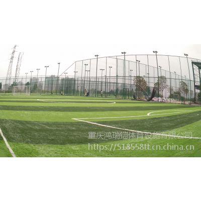 """人工草坪足球场,广州""""绿城""""牌LC-8799单丝加筋型草坪,草长40mm"""