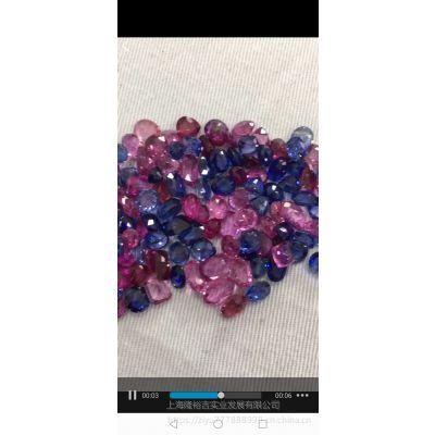 红色蓝色蓝宝石批发量大价格从优矿区一手货源