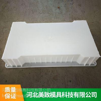黑龙江通道水沟盖板模具厂家价格
