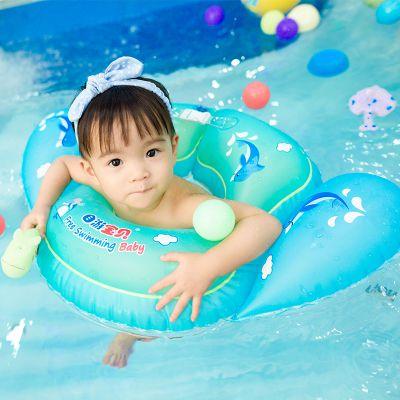 婴幼儿游泳圈新生宝宝趴圈腋下圈小孩腰浮坐圈防翻后仰1-3岁
