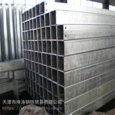 新闻:天津350*350*20方管厂家