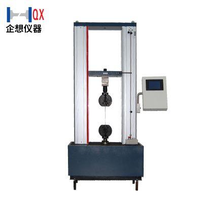 厂家供应灰铸铁拉伸试验机 材料拉伸试验机