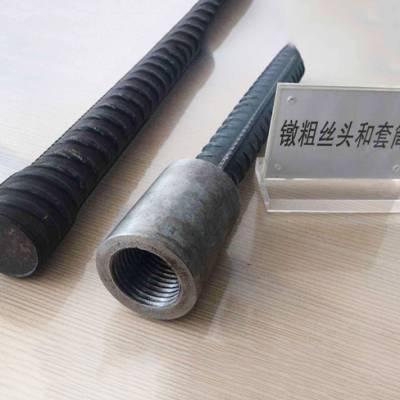 泰安变径套筒-实力圈粉亿助钢筋套筒-变径套筒厂哪家里好