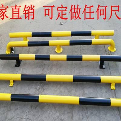 挡车定位器 加工定制钢管挡车杆 黄黑警示阻车定位管 坚固耐用