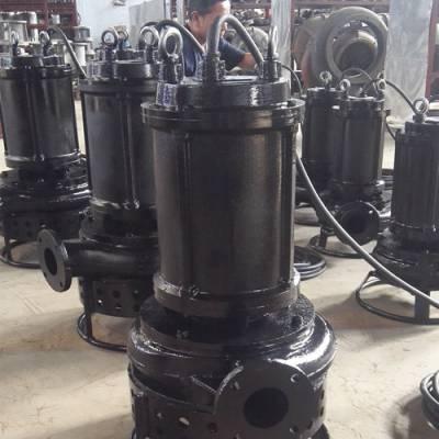 潜水抽沙泵哪家好-无堵塞抽沙泵-抽沙泵图片