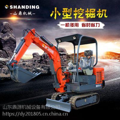 河南安阳埋设电缆专用微型挖掘机价格图片 挖沟机小型挖土机包邮