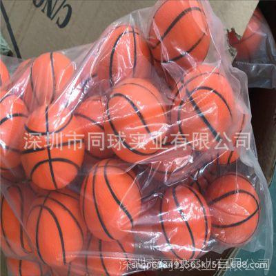 常规尺寸pu篮球现模发泡 各式球类压力球定做彩印logo