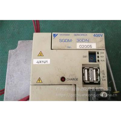 SGDM-30DN现货 安川伺服驱动器维修,安川yaskawa伺服报警维修