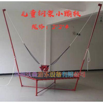 江苏无锡小区广场上经营儿童充气大滑梯郑州沃森游乐钢架蹦极价格实惠
