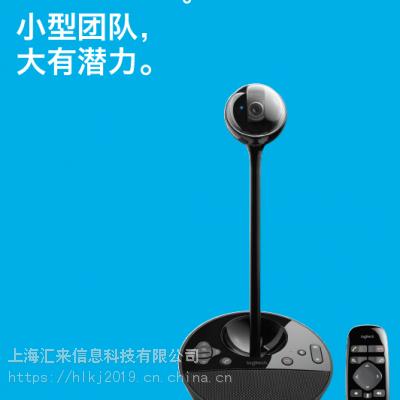 罗技BCC950高清会议摄像机安装步骤