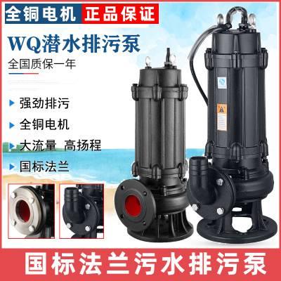 供应 50WQ20-40-4 排污泵 上海江洋 潜污泵 切线无堵塞 搅匀污水泵