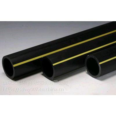 室外pe燃气管可定制制造商