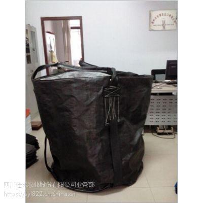 成都黑集装袋四川黑集装袋成都垃圾集装袋四川垃圾集装袋