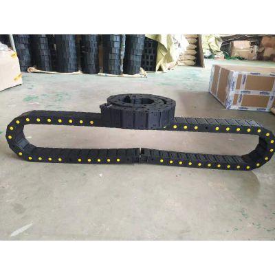 沧州军兴耐磨、耐高温塑料拖链 增强韧性特种桥式坦克链机床穿线拖链