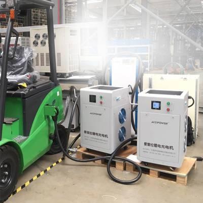 爱普拉新能源优惠促销-锂电叉车充电器-叉车充电器