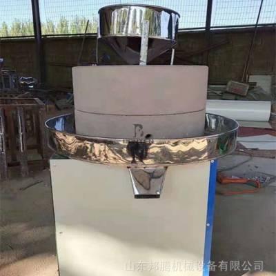新型电动石磨米浆机 超市专用石磨芝麻酱机 五谷杂粮石磨机